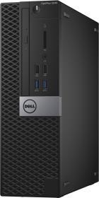 DELL OptiPlex 7040 SFF Core i5