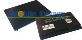 Mobile-Energy Baterie HP Mini 700 / 730/1000
