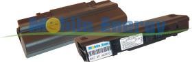 Mobile-Energy Baterie Fujitsu Siemens Lifebook U1010 /